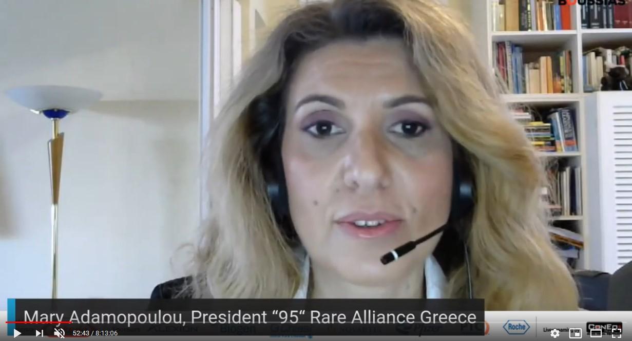 Μαίρη Αδαμοπούλου: Εθνική στρατηγική για τις σπάνιες παθήσεις πριν το τέλος του 2021