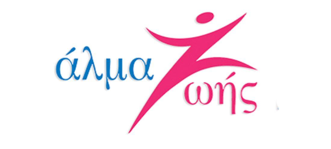 Δωρεάν εκπαιδευτικά webinars για γυναίκες με εμπειρία καρκίνου μαστού