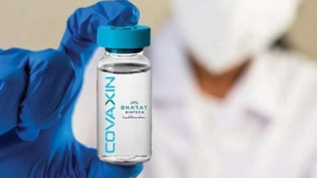 Εμβόλιο Covaxin της Ινδίας: 81% αποτελεσματικό έναντι του Sars-Cov-2