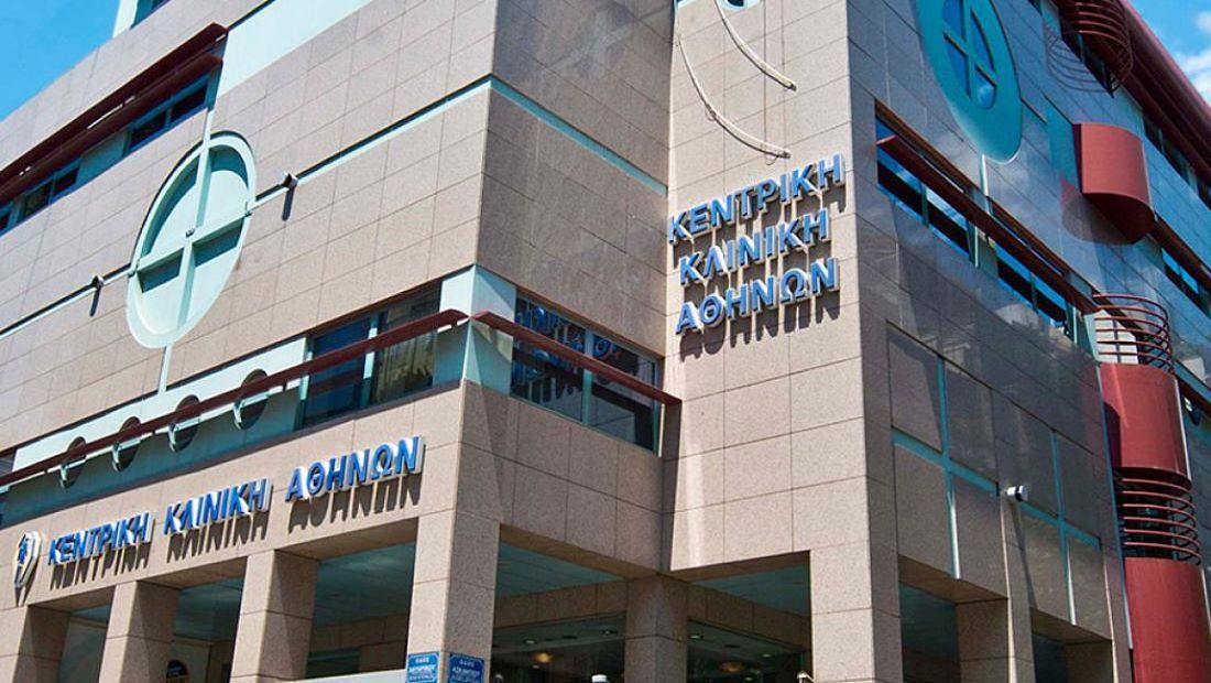 Στοχευμένη «ανάθεση έργου προς τον ιδιωτικό τομέα» προτείνει η Κεντρική Κλινική Αθηνών