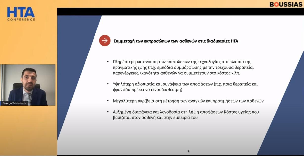 Γιώργος Τσακαλάκης: Οι προτάσεις της ΕΑΕ για το ΗΤΑ