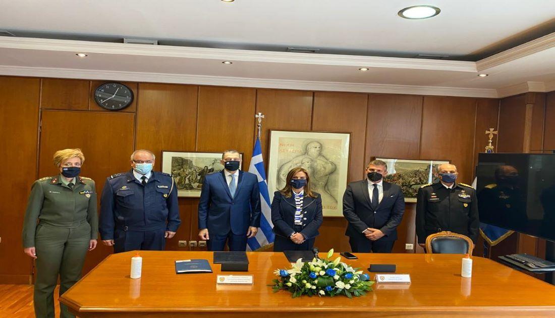 Ψυχική Υγεία: Μνημόνιο Συνεργασίας μεταξύ υπουργείων Υγείας και Εθνικής Άμυνας