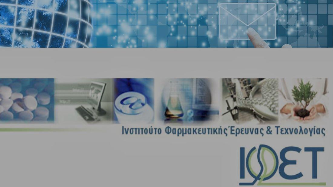 ΙΦΕΤ: Ρήγμα διοίκησης-εργαζομένων