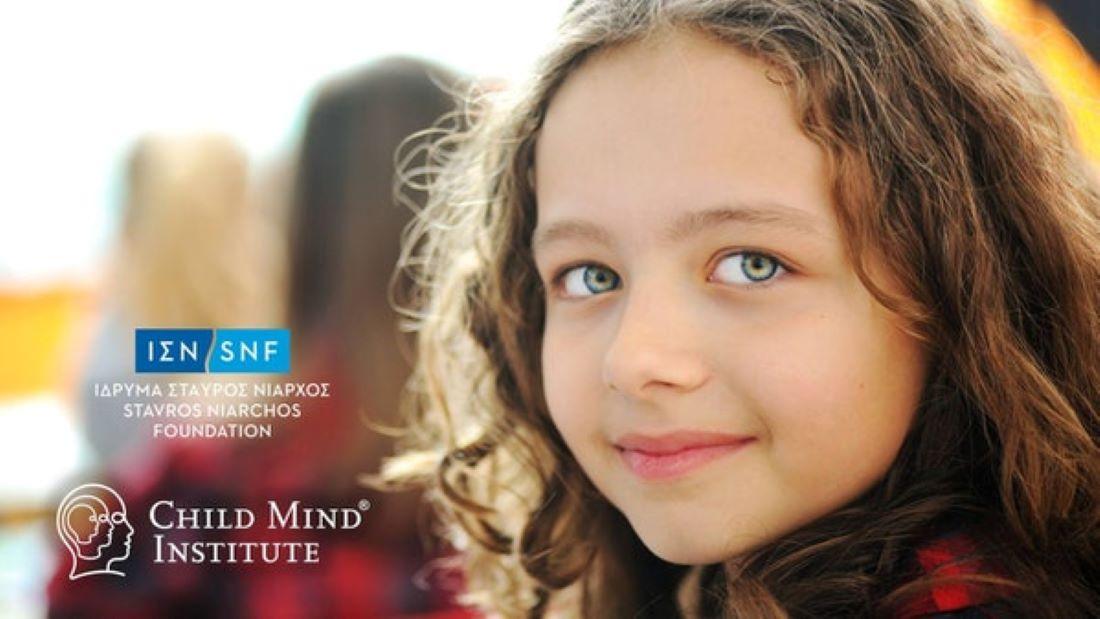 Νέα συνεργασία του Ιδρύματος Σταύρος Νιάρχος (ΙΣΝ) με το Child Mind Institute των Ηνωμένων Πολιτειών