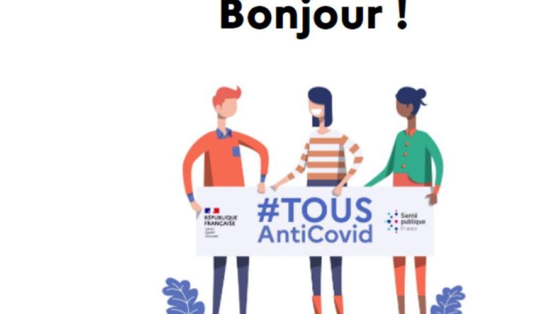 Γαλλία: Δοκιμές ψηφιακού ταξιδιωτικού πιστοποιητικού εμβολιασμού