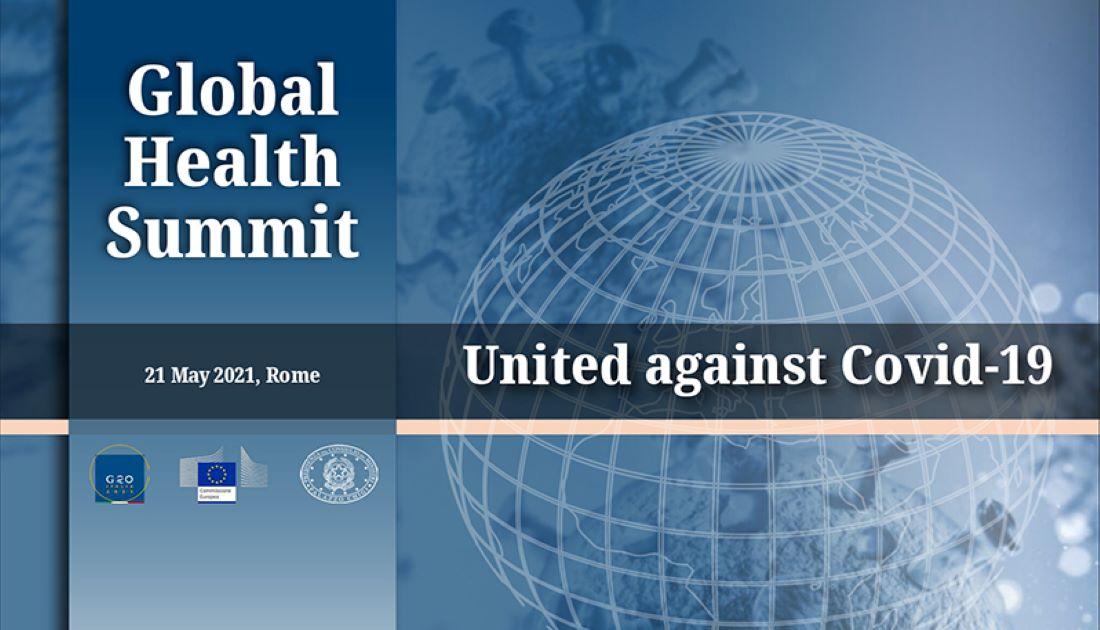 Διακήρυξη της Ρώμης 2021 : Δέσμευση για συνεχή χρηματοδότηση και παγκόσμια αλληλεγγύη στον τομέα της υγείας