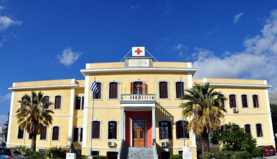 Δωρεά καρδιολογικού υπερηχογράφου από τη Euromedica στο Γενικό Νοσοκομείο-Κέντρο Υγείας Καλύμνου