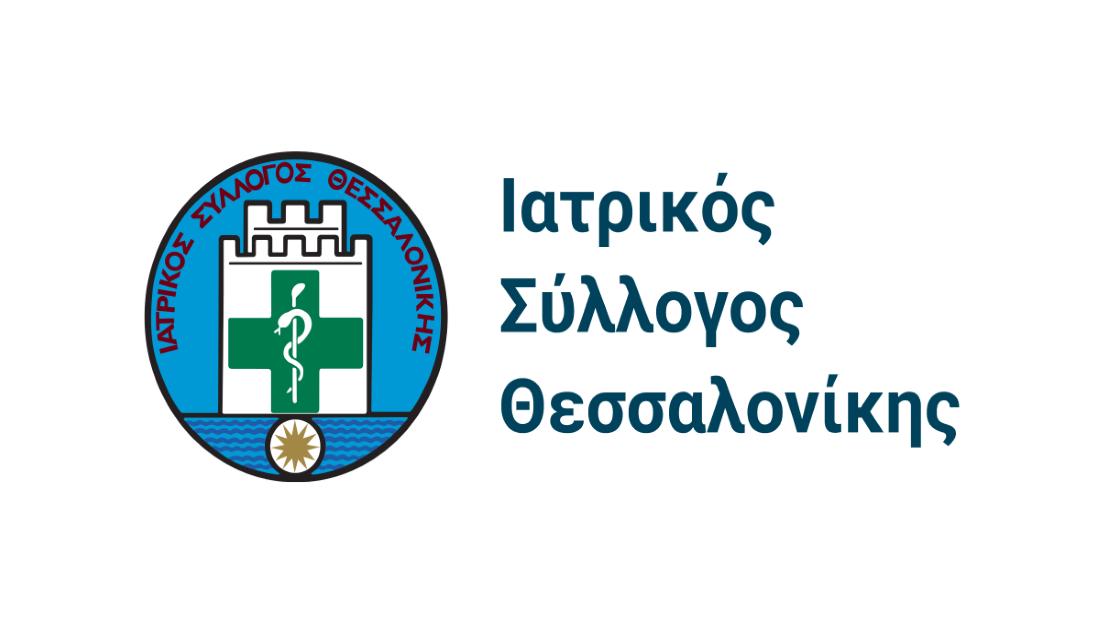 Μείωση στα ικανοποίησης των πολιτών από τις υπηρεσίες υγείας της χώρας