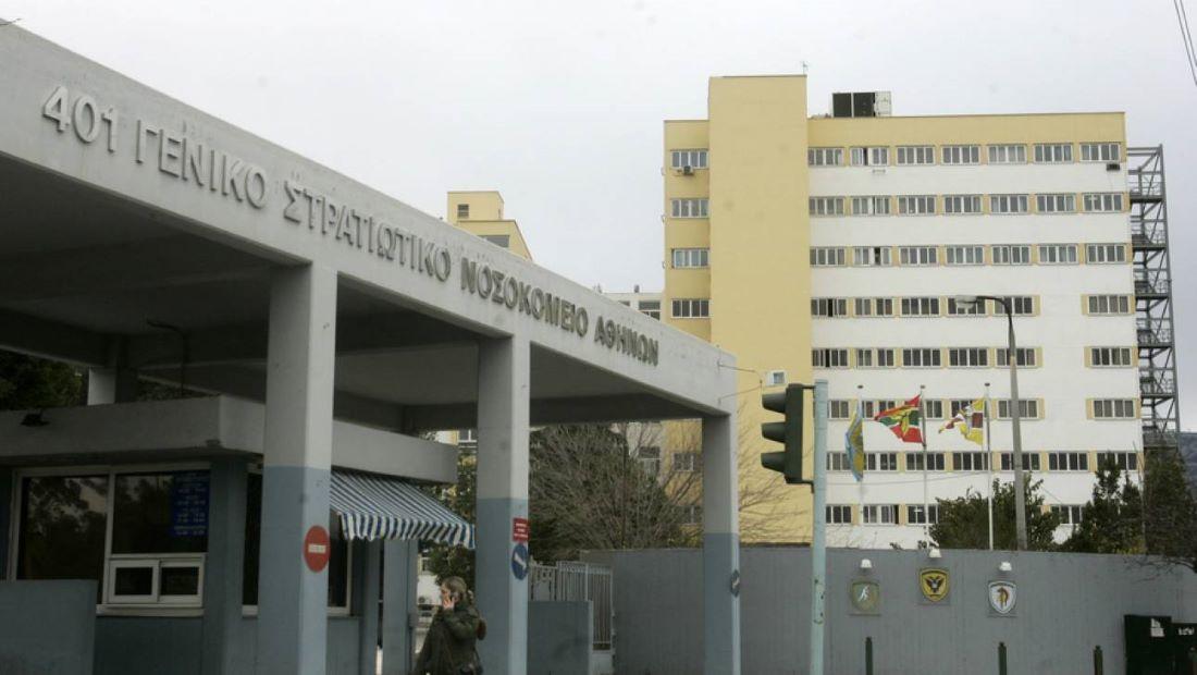 Στρατιωτικά Νοσοκομεία: Ακυρώνονται 80% των προγραμματισμένων χειρουργείων
