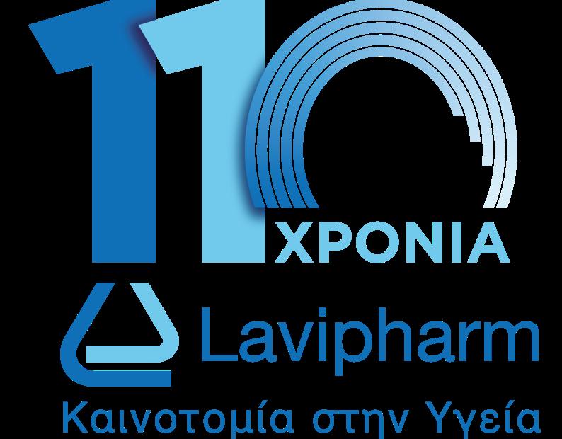 Επεκτείνονται οι ενδείξεις φαρμακευτικού σκευάσματος της Lavipharm